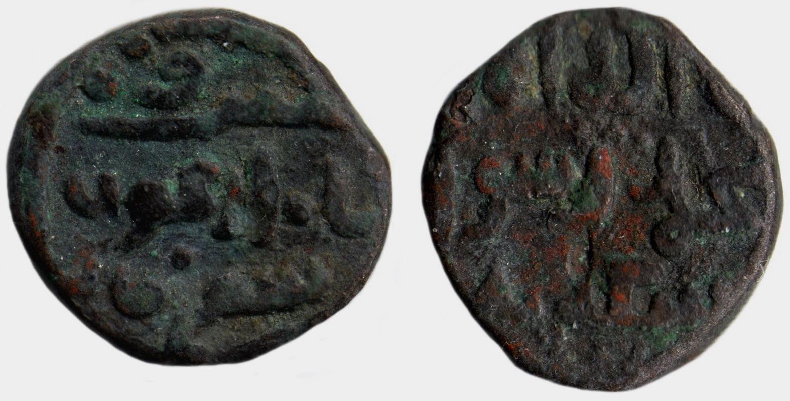 Ilkhans, AE jital, Arghun Khan, Shafurqan