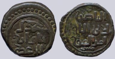 Great Mongols, BI jital, temp. Chingiz Khan, Ghazna