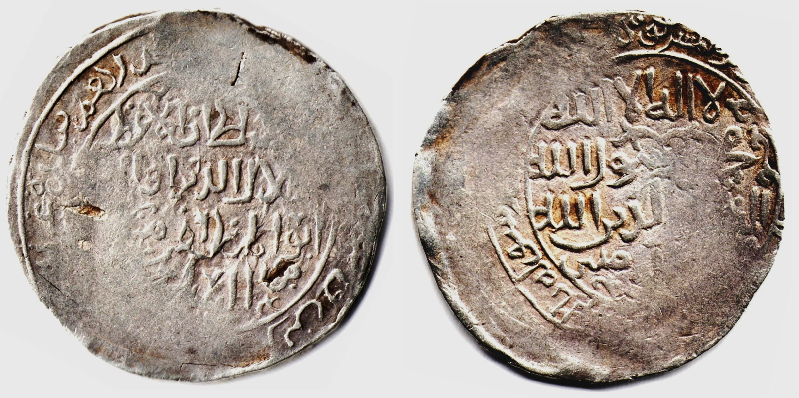 Khwarizmshahs, AR double dirham, Mangubarni, Ghazna, 62XAH