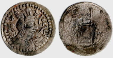 Western Turks, BI drachm, Later Nezak, Type 201