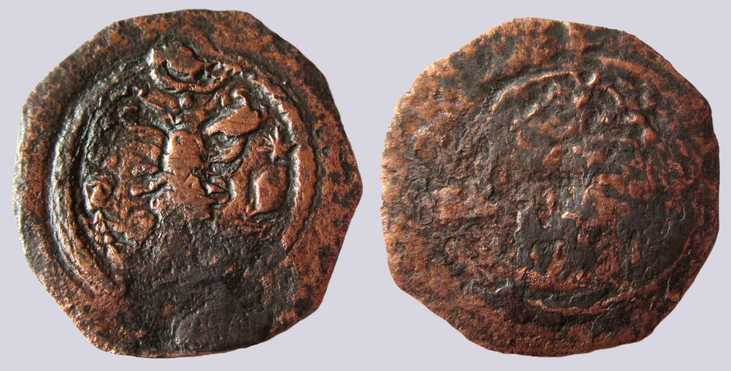 Western Turks, AE unit, Khalaj, Peroz-imitation with Siva reverse, RRRR