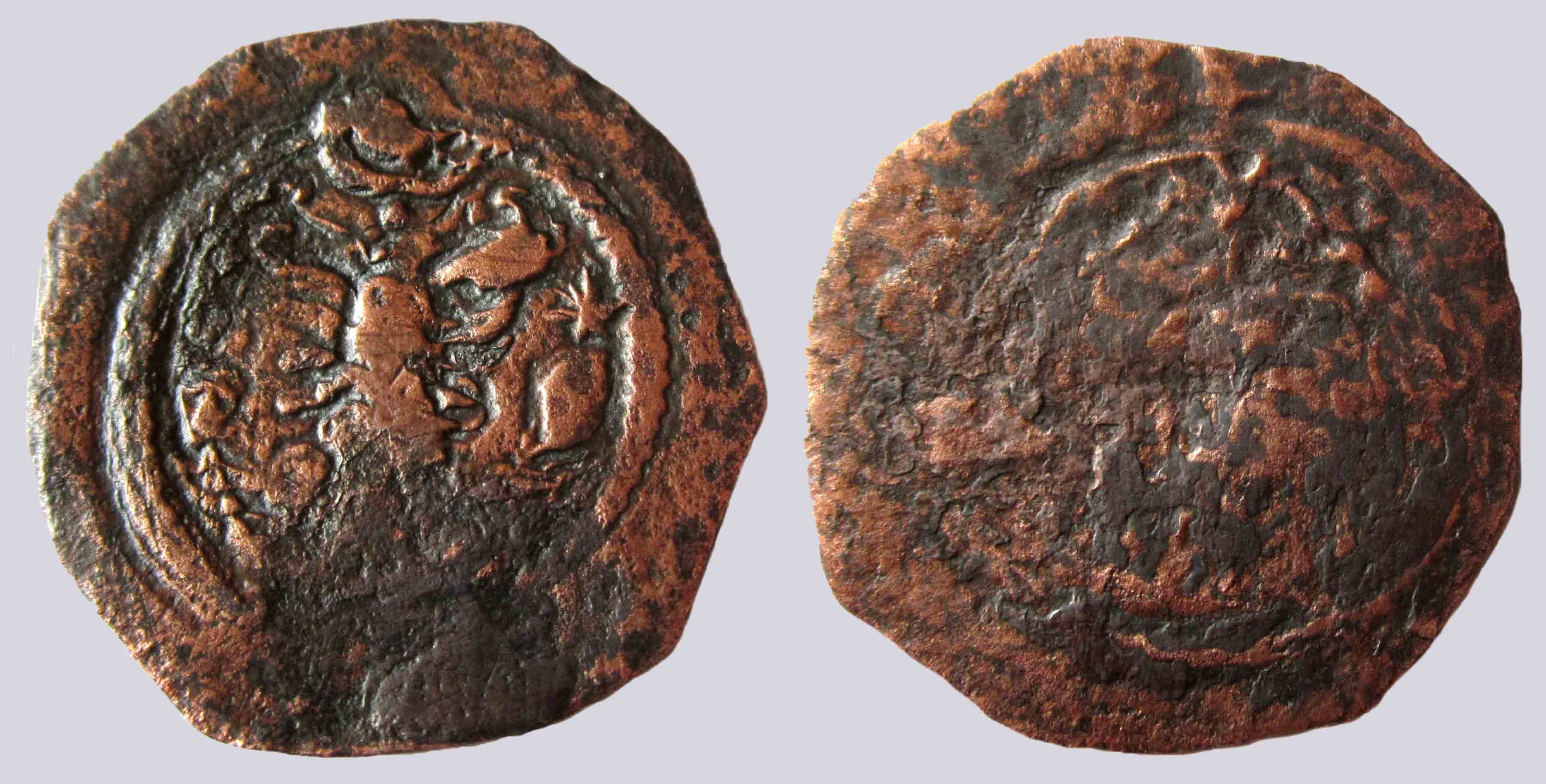 Western Turks, AE unit, Khalaj, Peroz-imitation with Siva reverse, RRRR