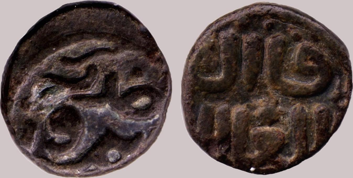 Great Mongols, AE jital, temp. Chingiz khan, Nimruz