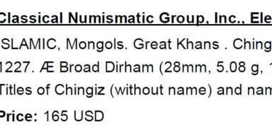 Great Mongols, AE khaqani dirham, temp. Chingiz Khan