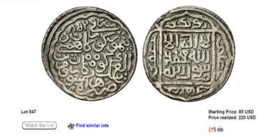 Timurid, AR tanka, Ulugh Beg, Herat, 852AH