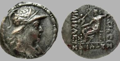 Bactrian Greeks, AR drachm, Heliokles I