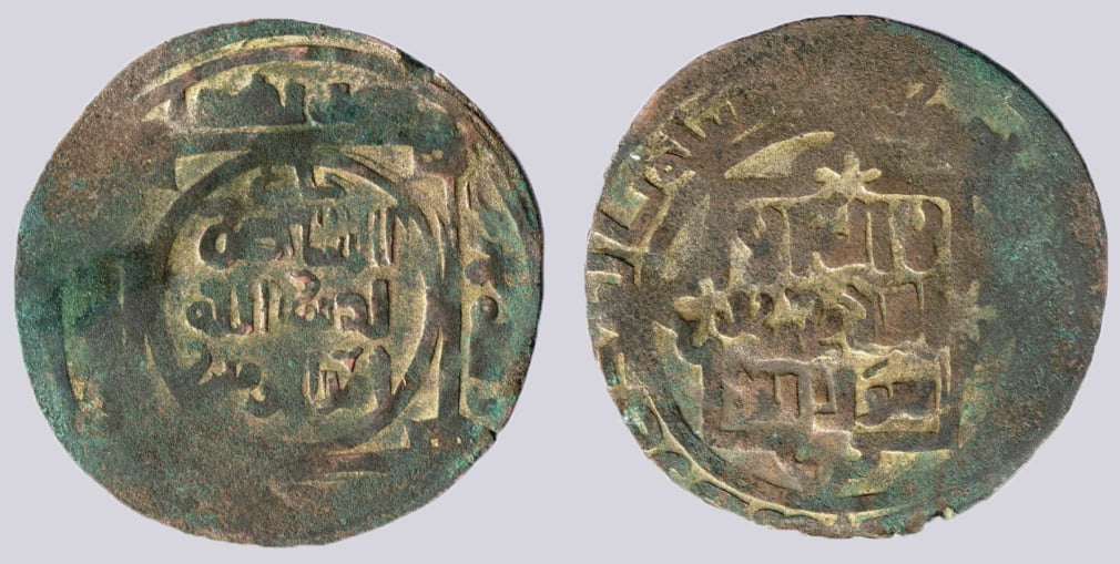 Great Mongols, AE khani dirham, temp. Chingiz Khan, Balkh