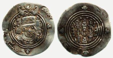 Hunnic Tribes, countermarked Sasanian AR drachm of Khurso II