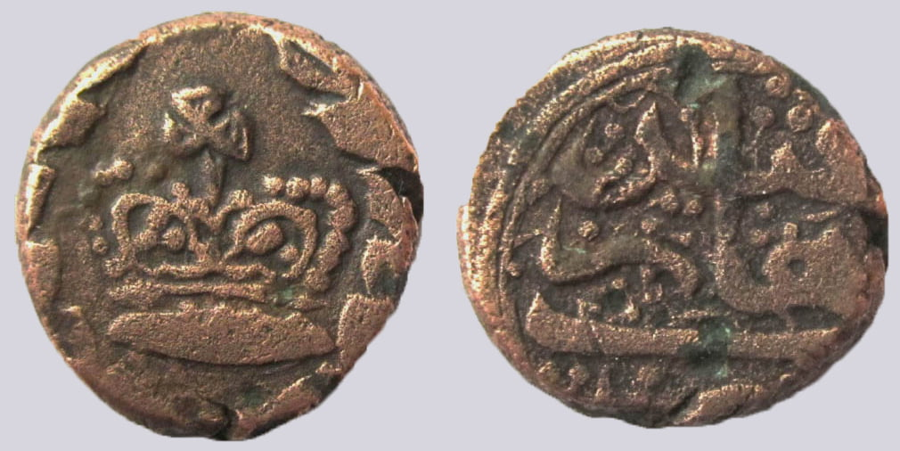 Civic Copper, AE fulus, British Occupation of Qandahar