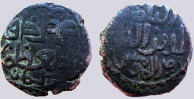 """Great Mongols, BI jital, temp. Chingiz Khan, """"Khaqan al-Muazzam"""""""