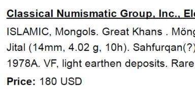 Great Mongols, BI jital, Möngke Khan, Shafurqan