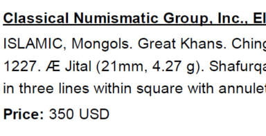 Great Mongols, AE jital, temp. Chingiz Khan, Qunduz