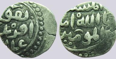 Great Mongols, AR dirham, temp. Ögedei Khan