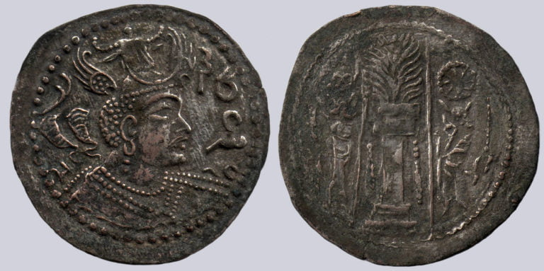 Western Turks, BI drachm, Later Nezak, Type 200A