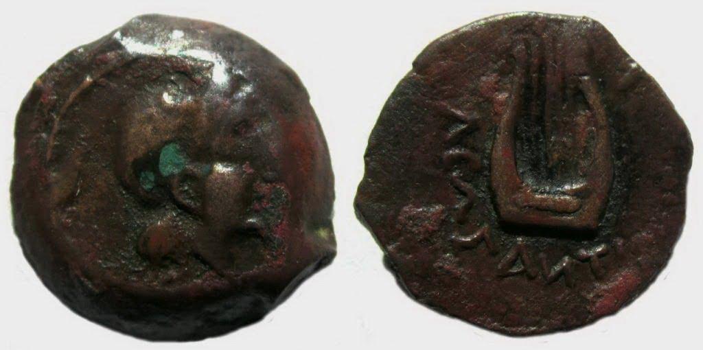 Seleucids, AE unit, Antiochus I, 281-261BC