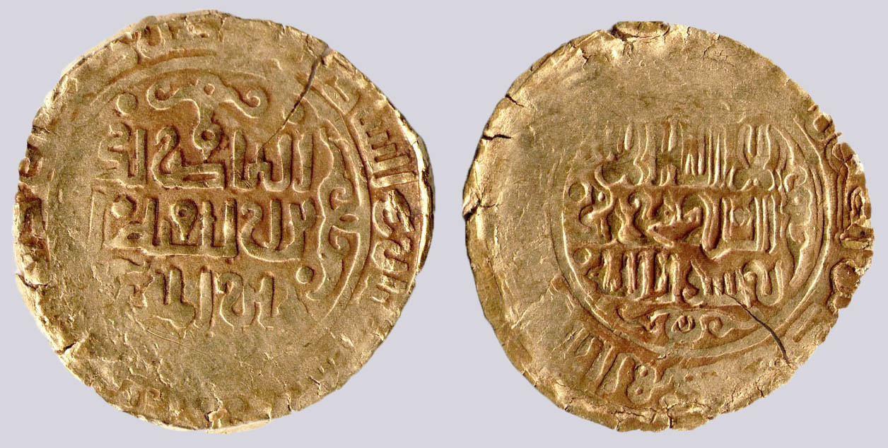 Great Mongols, AV dinar, temp. Chingiz Khan, Badakhshan