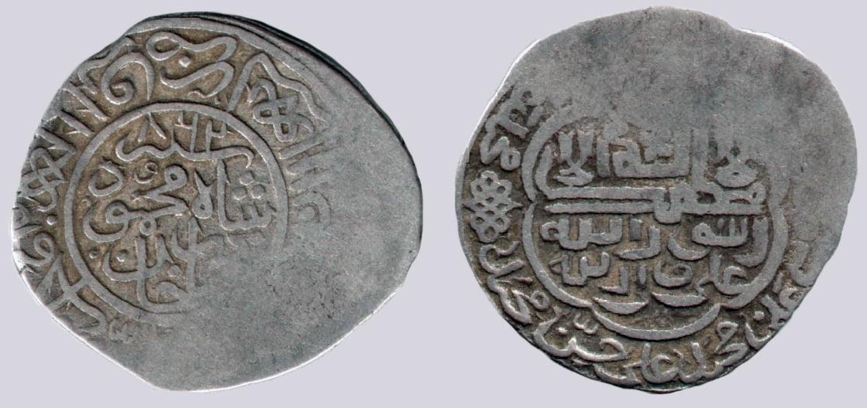 Timurid, AR tanka, Shah Mahmud, Astarabad, 862AH