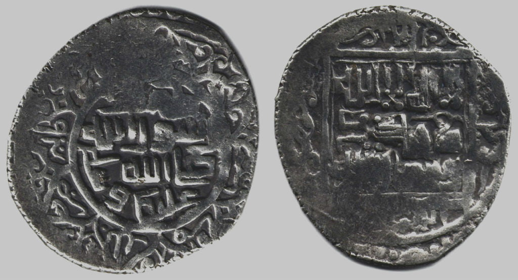 Karts, AR dirham, Pir 'Ali, Herat, 782AH