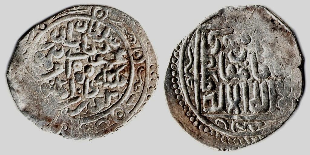 Timurid, AR tanka, Timur with Mahmud Khan, Damghan