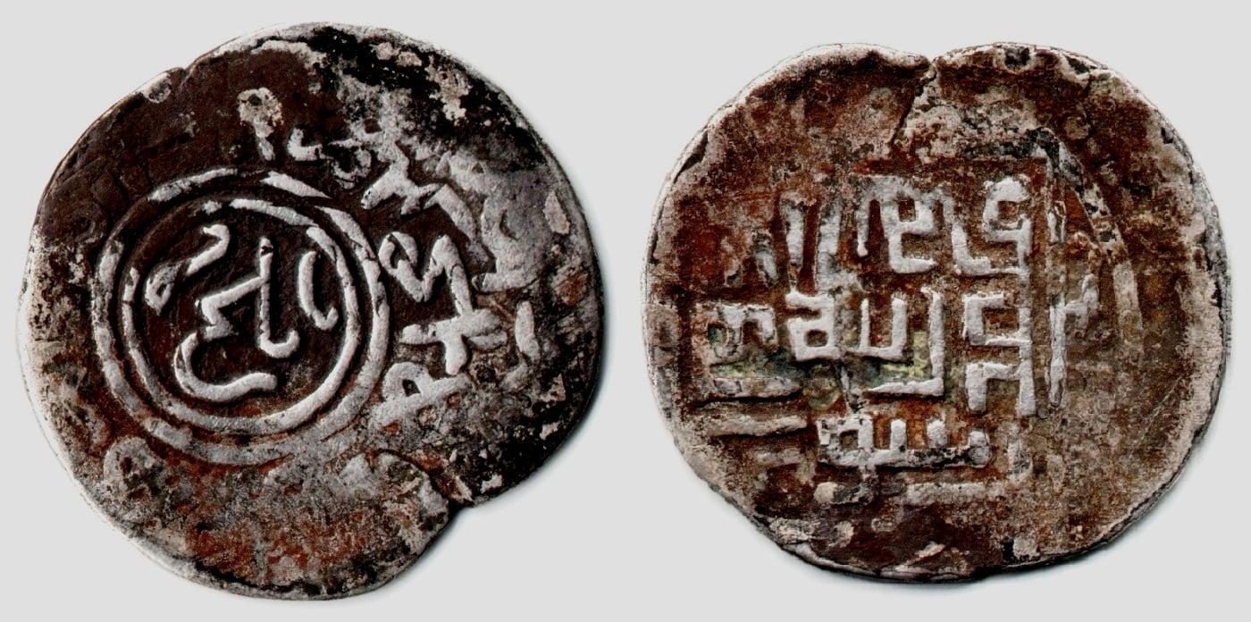 Timurid, AR tanga, Pir Muhammad b. Jahangir, Balkh, 807AH