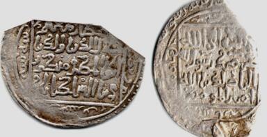 Khwarizmshah, AR dirham, Mangubarni, 626AH, RRRR