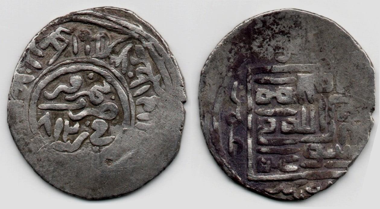 Mehrabanid, AR tanga, Qutb al-Din Muhammad 'Ali, Nimruz, 812AH
