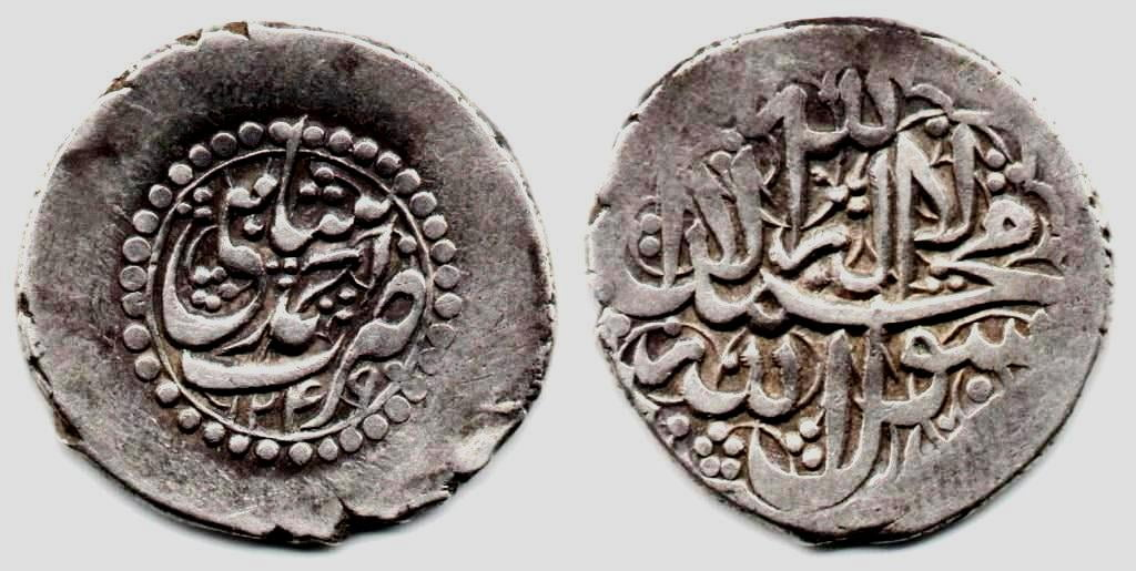 Barakzai, AR rupee, temp. Kohandil Khan, Qandahar, 1249AH