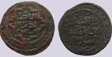 Great Mongols, BI dirham, temp. Chingiz Khan, Shafurqan