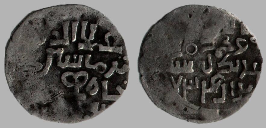 Chaghatayid, AR 1/6 dinar, Tarmashirin, 734AH, Otrar
