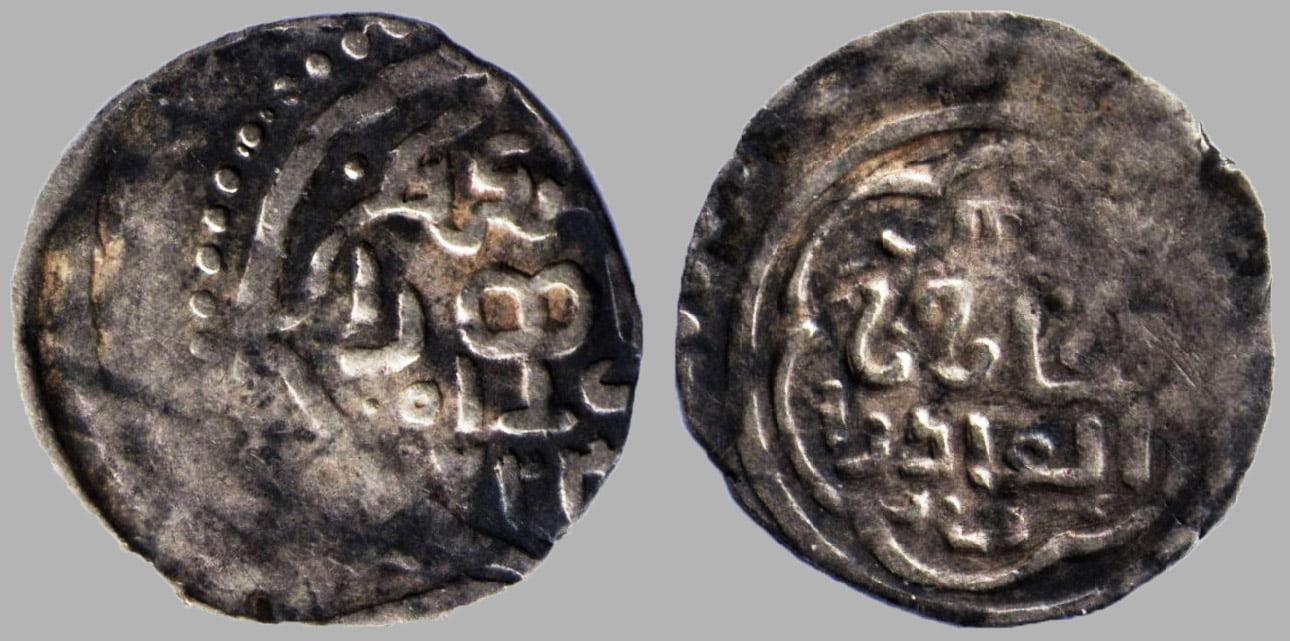 Chaghatayid, AR 1/6 dinar, Kebek Khan, 723AH, Bukhara