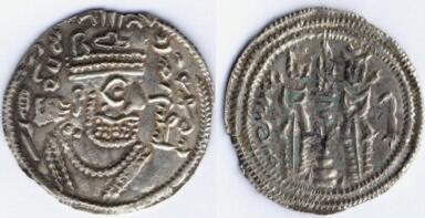 Arab-Sasanian, AR drachm,  'Abd al-Rahman b. Muhammad, SK, 84AH