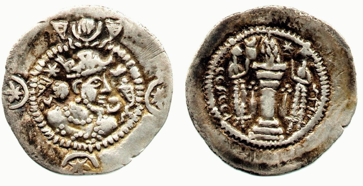 Sasanians, AR drachm, Kavad I, contemporary imitation