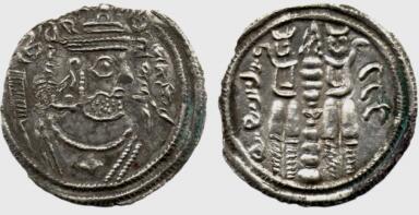 Arab-Sasanian, AR drachm, 'Umara b Tamim, SK, 84AH, RARE