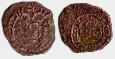 Turk Shahi Kings, AE unit, Uncertain Type
