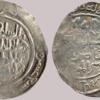 Khwarizmshah, AR dirham, Mangubarni, 619AH, RRR