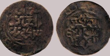 Great Mongols, BI dirham, temp. Chingiz Khan, Balkh, RARE