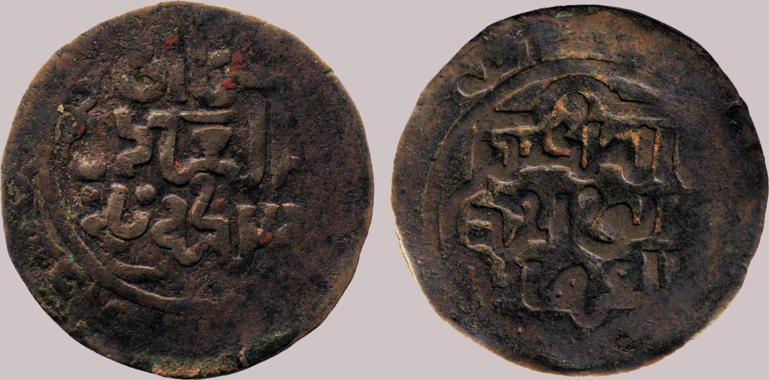 Great Mongols, BI dirham, temp. Chingiz Khan, Balkh, RARE