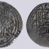 Chaghatayid, AR 1/2 dinar, Buyan Quli Khan, Herat