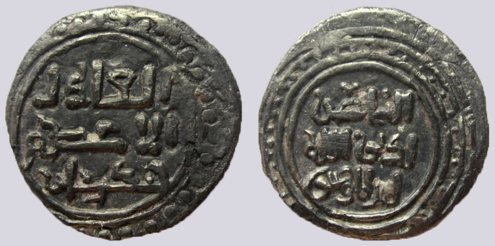 Great Mongols, AR dirham, Chingiz Khan, Ghazna type