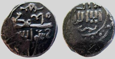 Great Mongols, AR dirham, anonymous, Herat