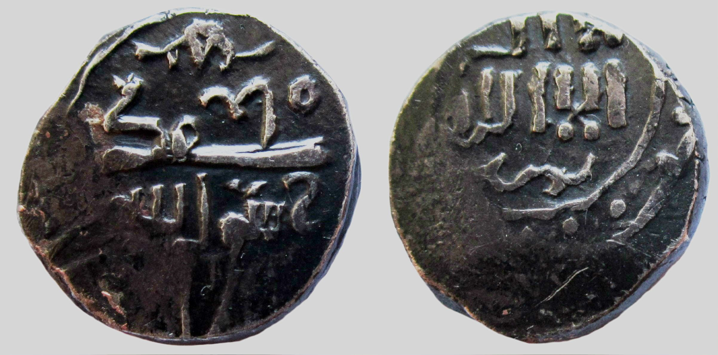 Great Mongols, AR dirham, temp. Chingiz Khan, Herat