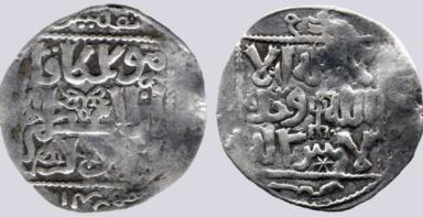 Great Mongols, AR dirham, Möngke Khan, Tiflis