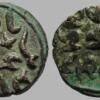 Qarlughid, BI jital, Nasir al-Din Muhammad, Ghazna