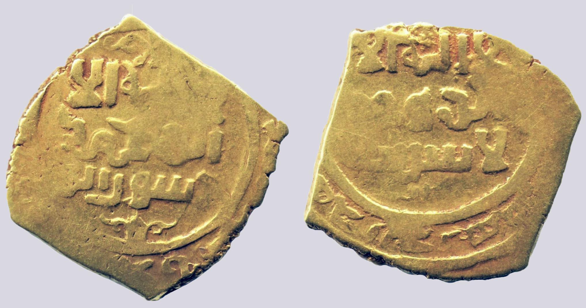 Great Mongols, AV dinar, temp. Chingiz Khan, Samarqand