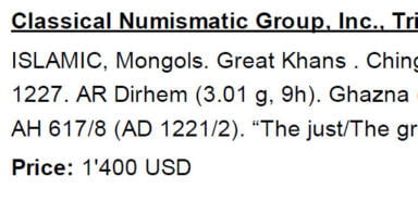 Great Mongols, AR dirham, Chingiz Khan, Ghazna type