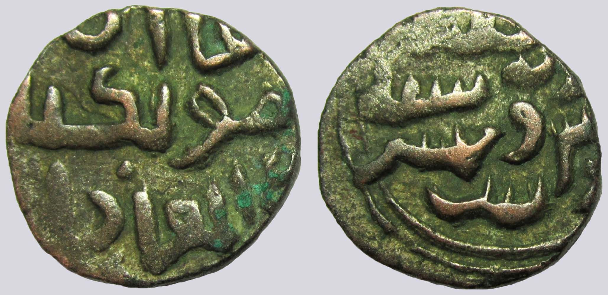 Great Mongols, BI jital, Möngke Khan, Ghazna, 655AH