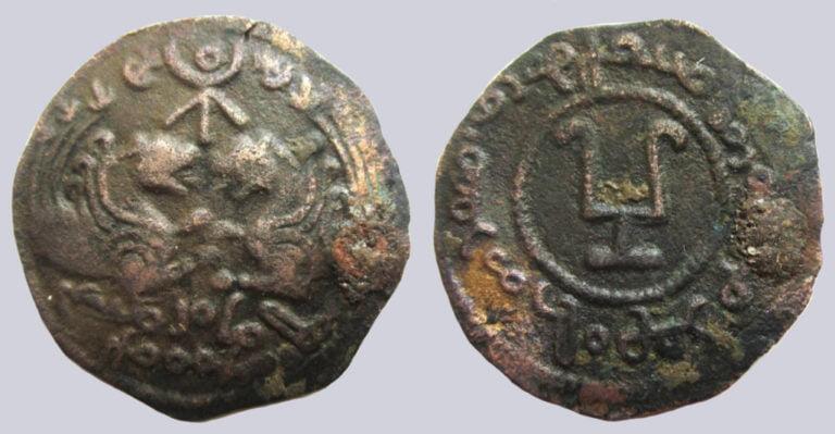 Turk Shahi Kings, AE ½ drachm, Pangul, Zabulistan