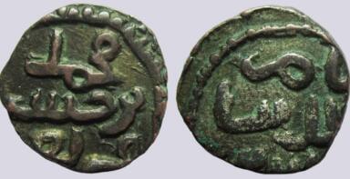 Qarlughid, BI jital, Nasir Al-Din Muhammad