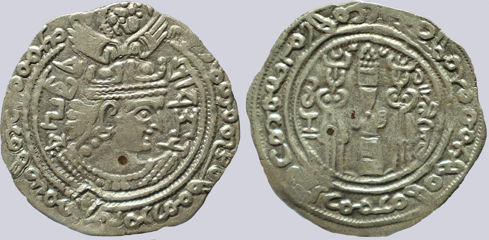 Turk Shahi Kings, AR drachm, Sandan