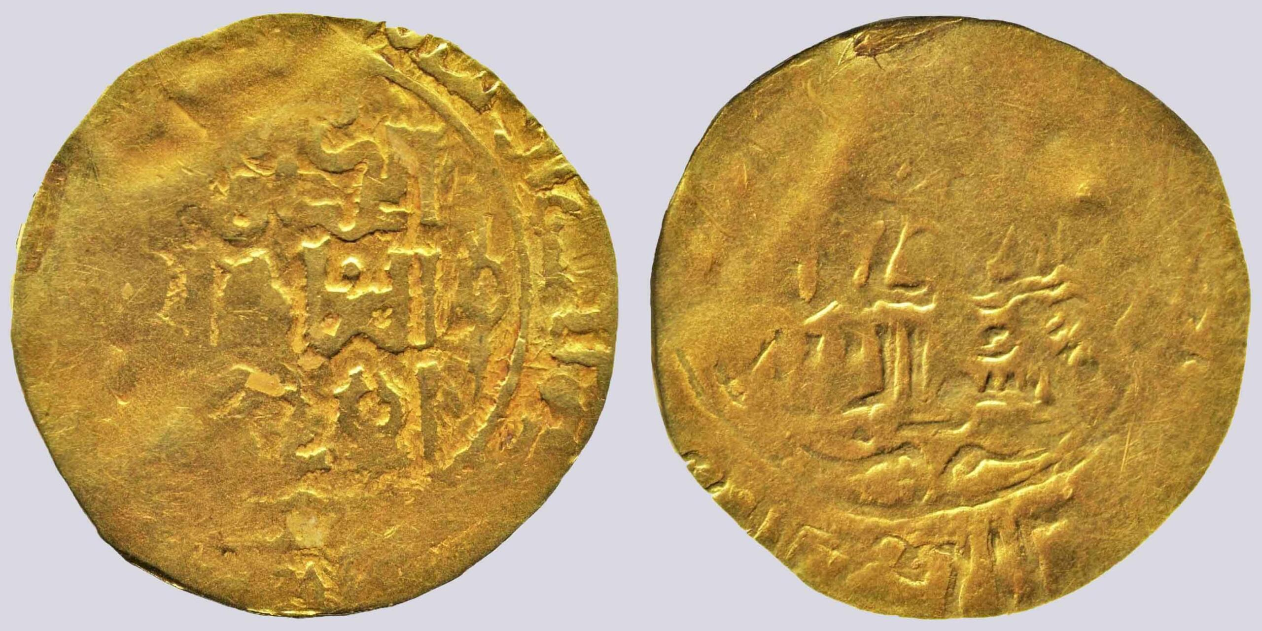Great Mongols, AV dinar, temp. Chingiz Khan, Astarabad